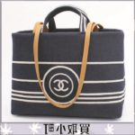 Chanel Tote Bag 2015